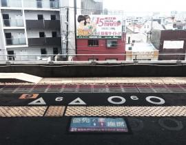 estacion japon